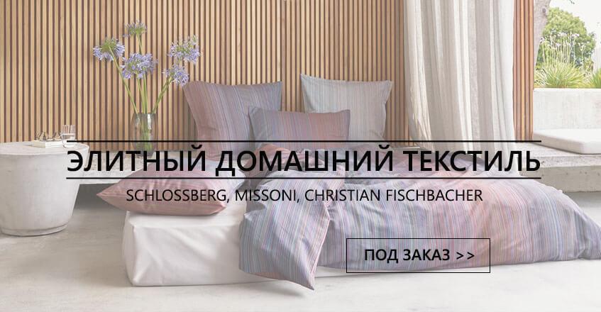 Интернет магазин постельного белья Gestiya.ru
